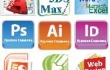 Курсове по AutoCAD, Photoshop, InDesign, Illustrator, Word, Excel