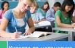 Курсове по математика за ученици от 7. клас