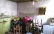 Продава се интересен имот в село Паламарца