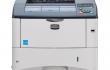 Употребяван лазерен принтер Kyocera FS-2020DN