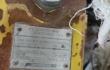 Хидромотор