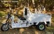 Мощна карго - електрическа триколка с регистрация - модел 2021 година