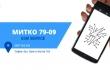 Бърза смяна на батерия Huawei P9/P9 Lite/P10 Lite Сервиз в София 40лв