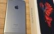 Apple iPhone професионално сервизно обслужване
