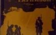 Библиотека Военни романи: Подземният гарнизон