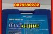 НЕМСКА Гедоре 108 KraftWorld - Куфар с инструменти - Германия