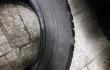 Автомобили гуми