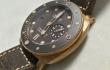 Луксозен мъжки часовник Panerai