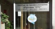 Курс за Администратори на круизни кораби