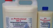 BN Profesional 8-Препарат за почистване и поддържане,на авто-табла,пластмаса,кожа