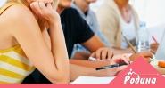 Курсове по български език и литература за ученици от 7. клас