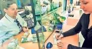 застраховка срещу банкови забрани