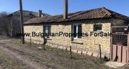 Продава се къща в село Кардам