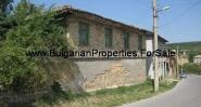 Продава се къща в село Осиково