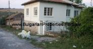 Продава се реновирана къща в село Осиково