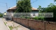 Продава се стара къща в град Опака