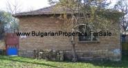 Продава се къща на един етаж в село Паламарца