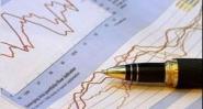 Курс Ценова политика, ценообразуване и цени