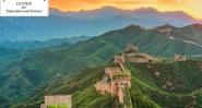 Курс по Китайски Език, Стара Загора. Стартираме Сега!