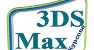 3D Studio Max Design – моделиране и визуализация. Практически курсове в София