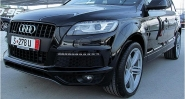 Audi Q7 6+1/S-LINE++/GERMANY/СОБСТВЕН ЛИЗИНГ