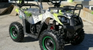 Детско Електрическо ATV TOURIST 1200W GREEN/GRAY CAMOUFLAGE с Блутут и озвучение