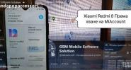 FRP Премахване на GOOGLE ACCOUNT (Remove Google Account)FRP,Samsung Account,Huawei ID,разкодиране