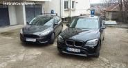 BMW X1 Шофьорски курсове Автоматик и FORD F ръчни скорости Категории: A, B, B+E, C, C+E, D