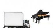 Преместване на Пиано, Пренасяне на Роял