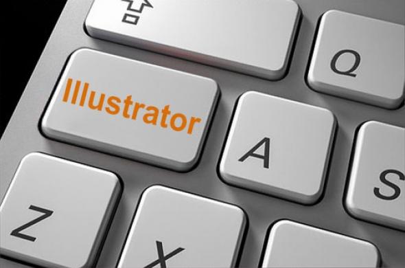 Adobe Illustrator. Лицензирани курсове в София - център