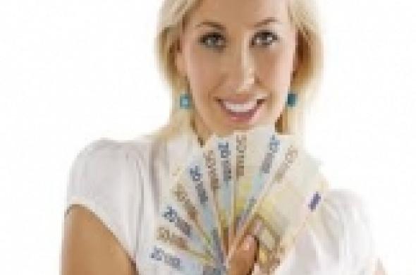 Имате ли нужда от спешен заем при ниска лихва