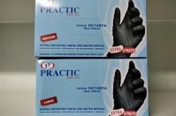 Нитрилни ръкавици черни 100бр-Индустриални