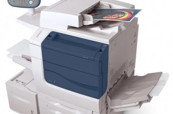 Копирна машина Xerox XC 560 Цена: 5400.00 лв