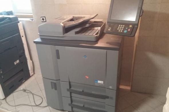 KONICA MINOLTA BIZHUB PRO 951 Цена: 4900.00 лв черно-бяла производствена машина