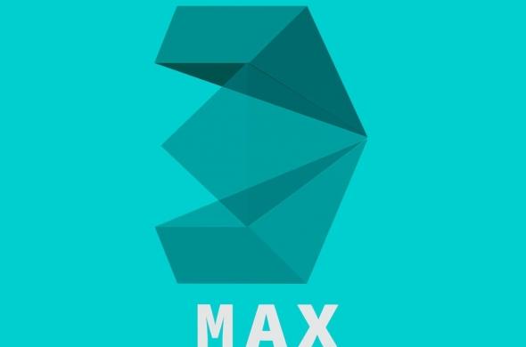 Курс по 3D STUDIO MAX, Пловдив. Изгодни Условия!