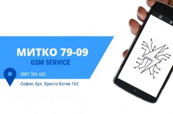Смяна на стъкло iPhone 6 | 6s | 7 | 7 Plus | 5 | 5s | 8 сервиз в София