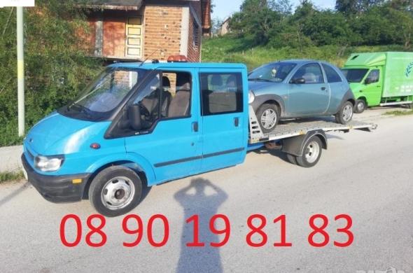 Транспортни услуги Търговище 0890198183